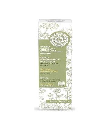 Crema de Dia para Piel Seca con SPF20 de Natura Sibérica 50 ml
