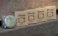 alepp-invitados-Jabn-Prunus-Jabn-Natural-de-aceite-de-oliva-con-15-lorbeerl-1-pieza-0